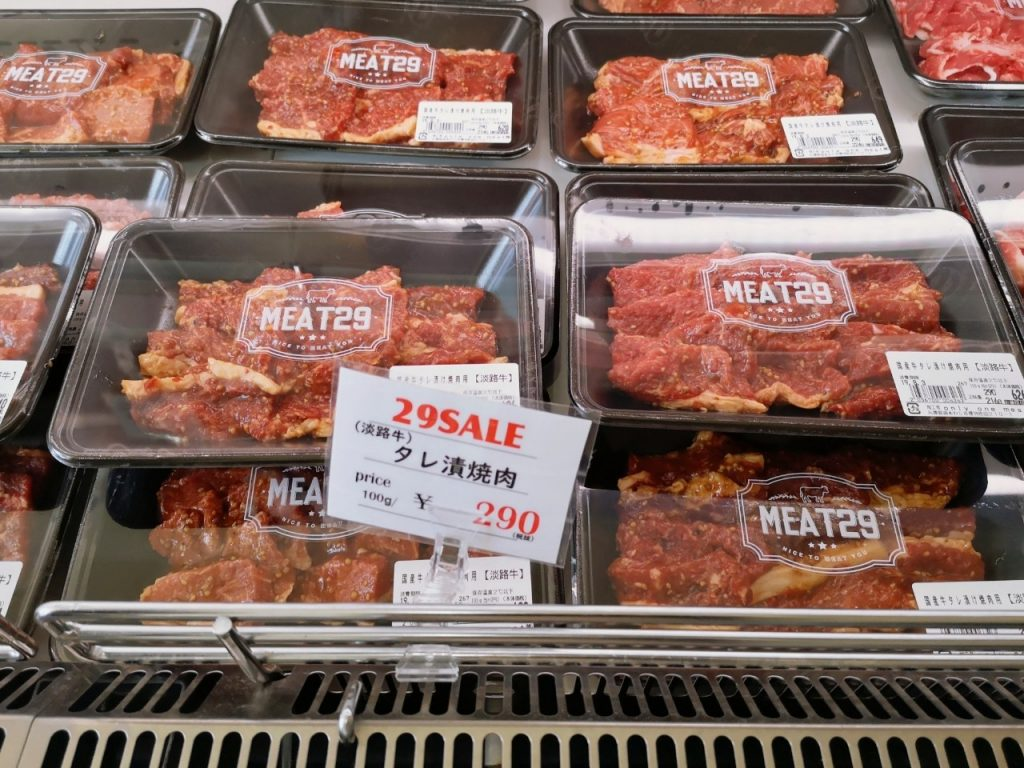 MEAT29の店内