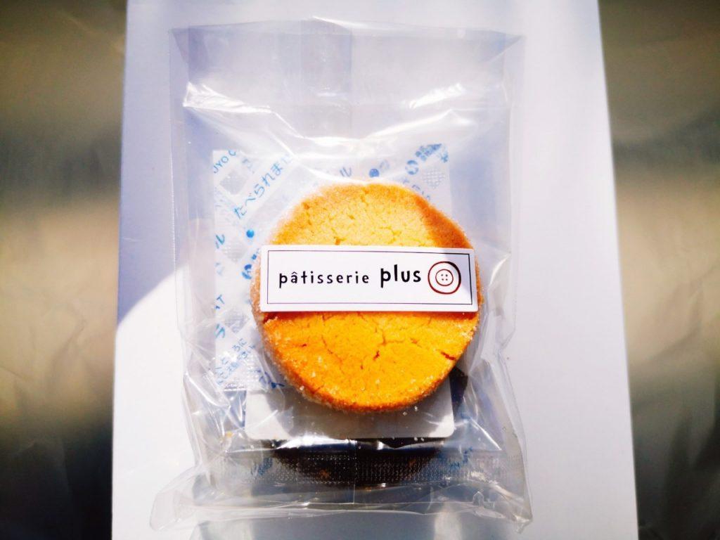 パティスリープリュスのクッキー