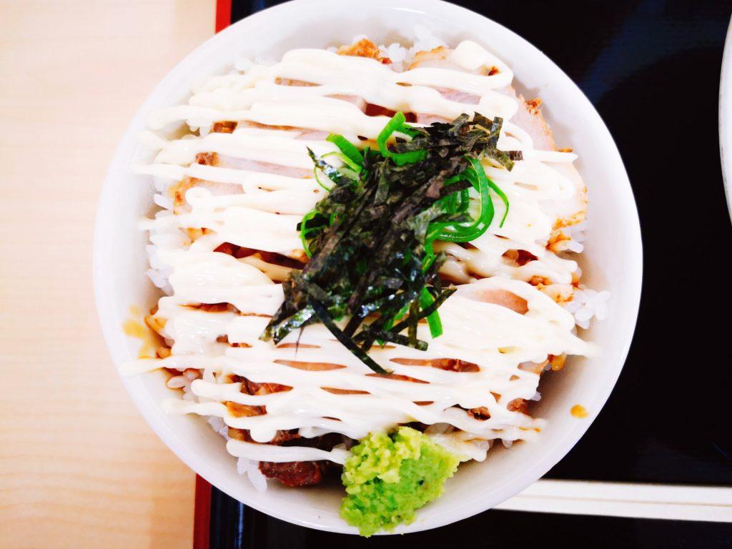 うりぼうのチャーシュー丼マヨネーズわさび