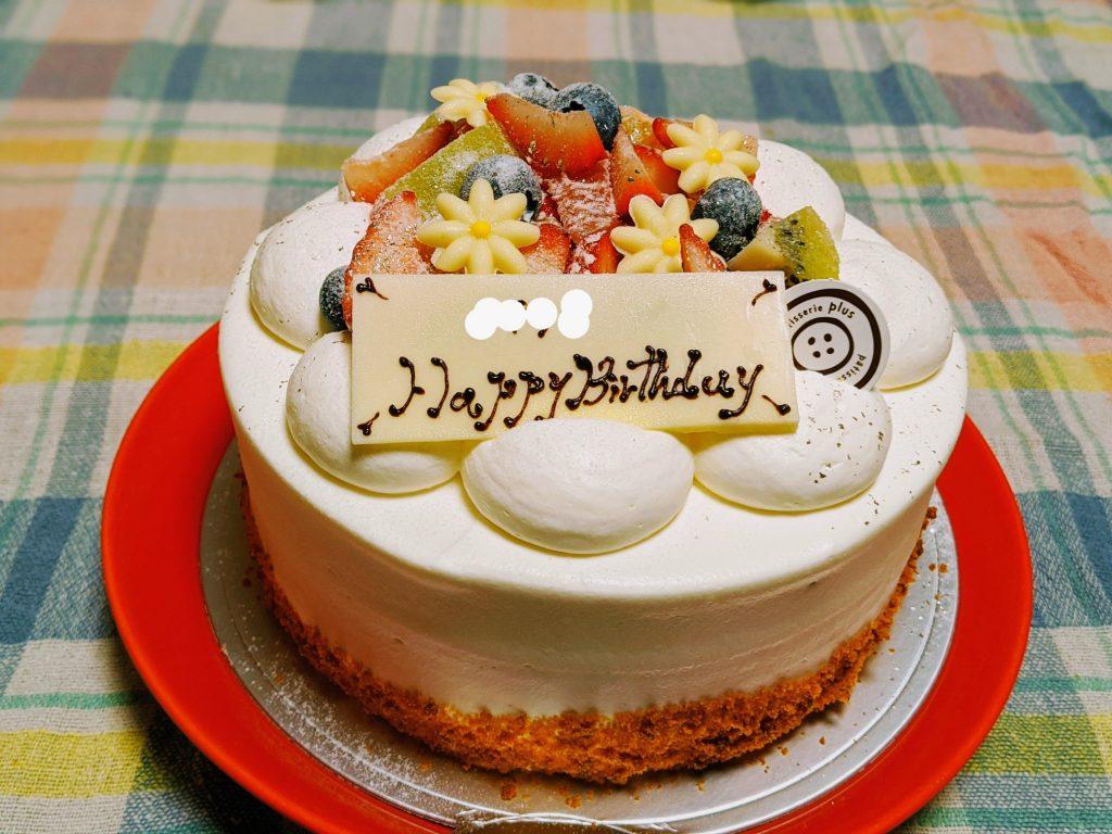 パティスリープリュスのフルーツホールケーキ
