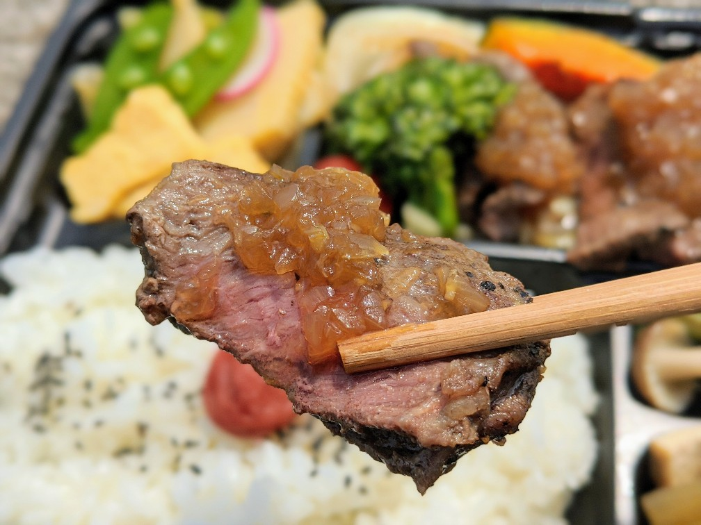しらすのステーキ弁当(イチボ)