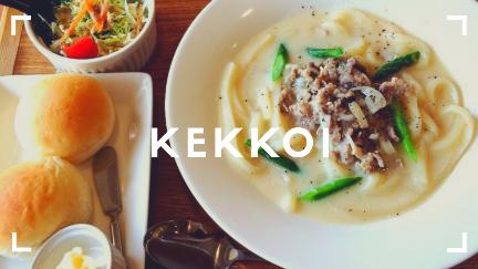 kekkoi(ケッコイ)のアイキャッチ