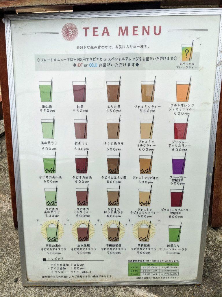 たねさんのメニュー2020.4)