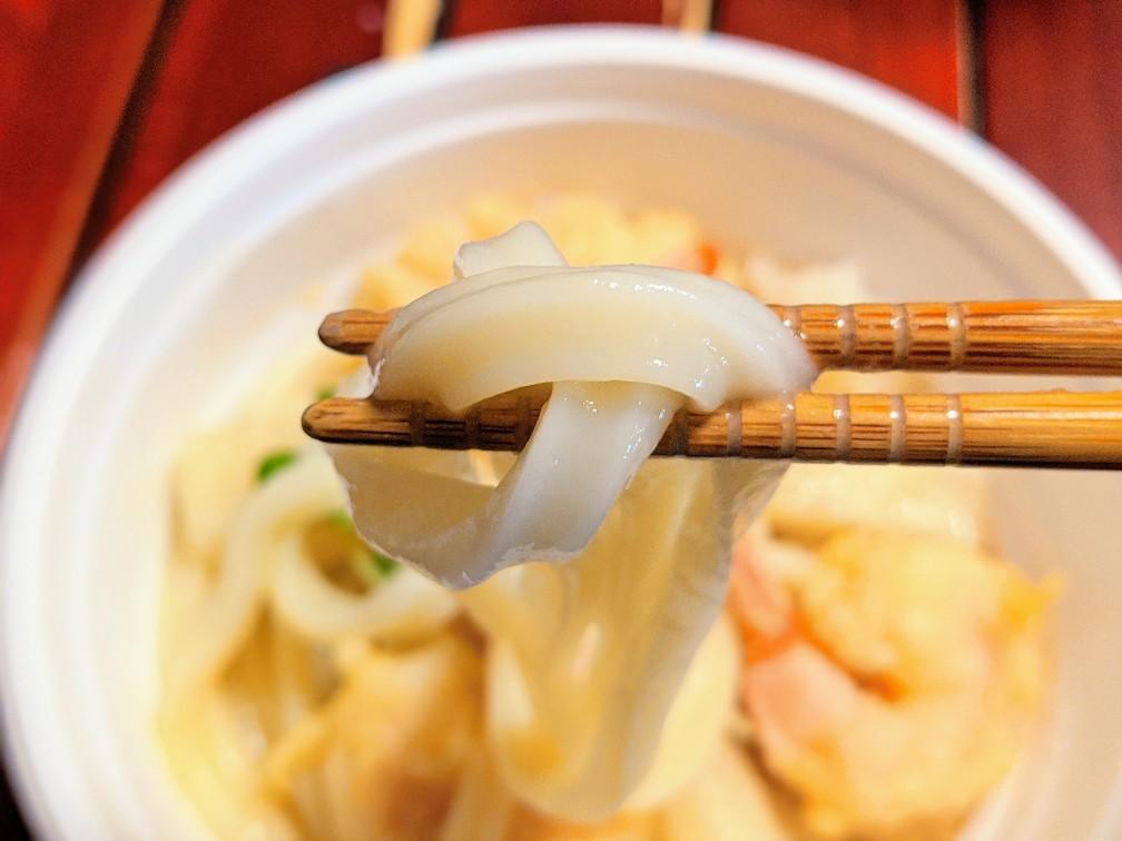 kekkoi(けっこい)の海老と揚げ餅のぶっかけうどんテイクアウト