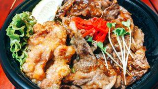 淡路島志筑の焼肉ありいの黒毛和牛焼肉丼