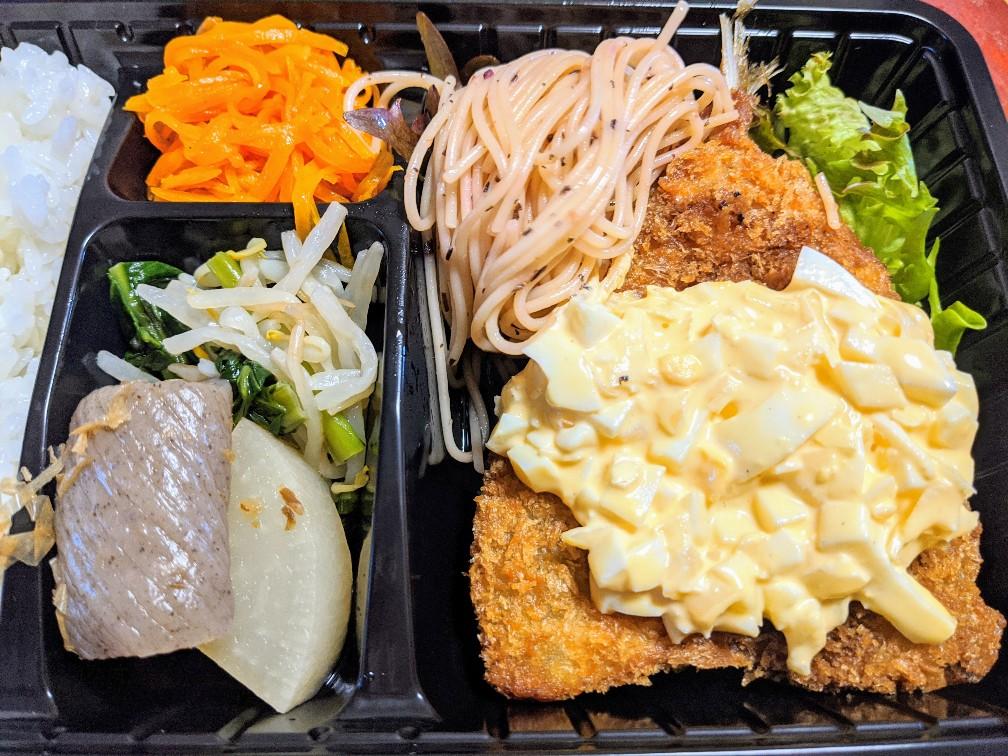 shikonのアジフライ弁当