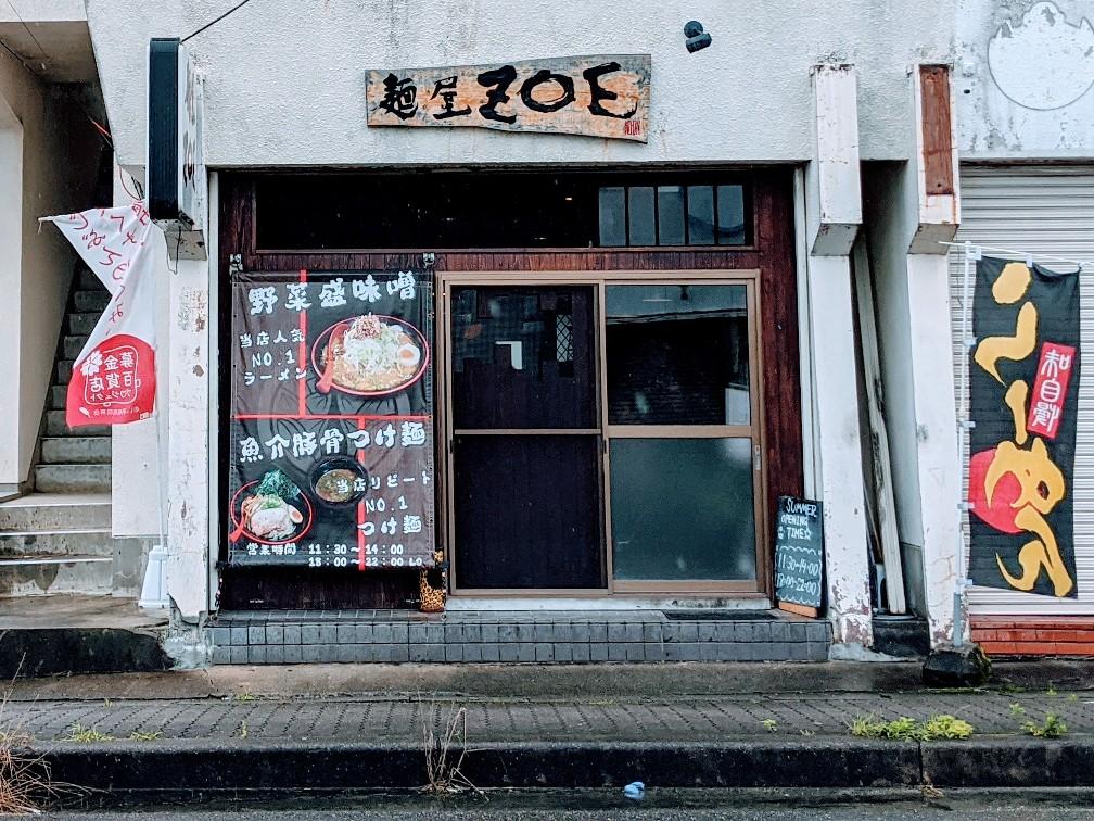 麺屋ZOEの外観