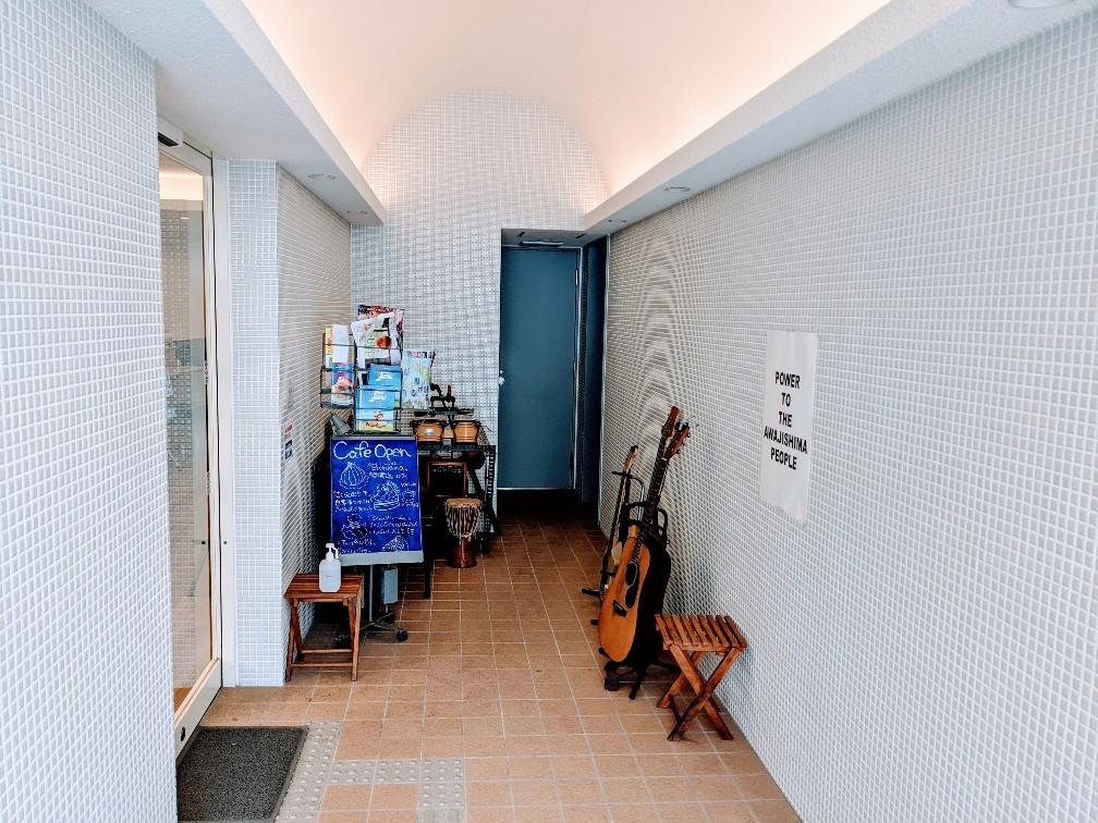 淡路島洲本日洋堂の外観