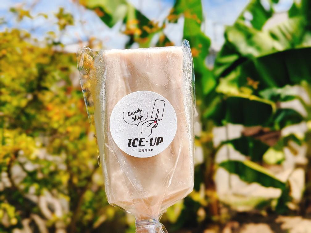 アイスアップのいちごミルクアイスキャンディー