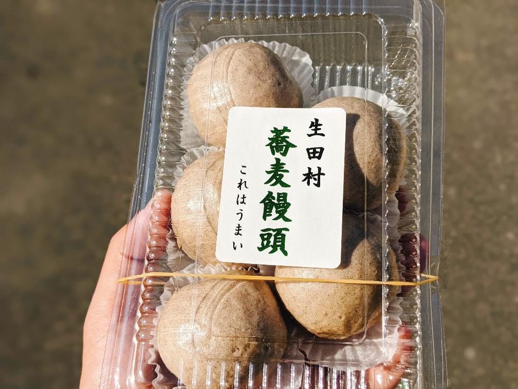 そばカフェ生田村のそば饅頭